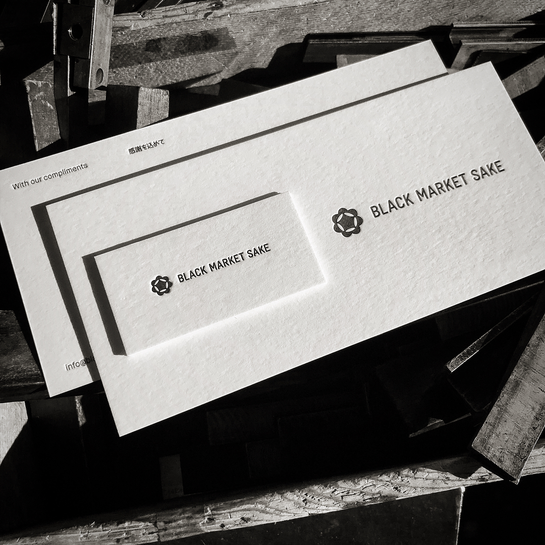 Letterpress Business Cards and With Compliments for Black Market Sake on Wild 1