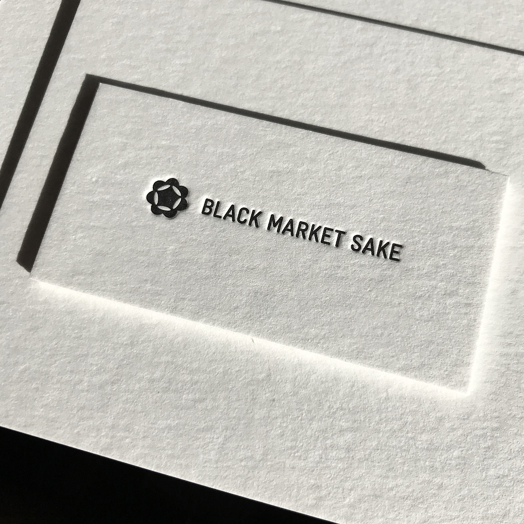 Letterpress Business Cards and With Compliments for Black Market Sake on Wild 3